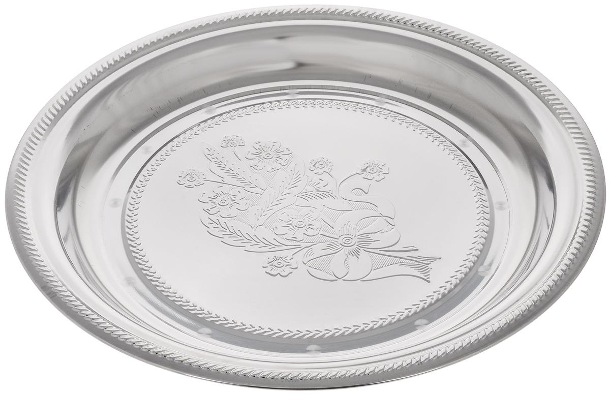 Блюдо для фруктов Mayer & Boch, диаметр 44 см22720Блюдо для фруктов Mayer & Boch круглой формы выполнено из стали с серебряно- никелевым покрытием. Блюдо с зеркальной поверхностью по краям оформлено изящным рисунком. Оно отлично подойдет для красивой сервировки различных блюд, закусок и фруктов на праздничном столе. Изящный дизайн придется по вкусу и ценителям классики, и тем, кто предпочитает утонченность и изысканность. Блюдо для фруктов Mayer & Boch станет отличным подарком на любой праздник. Диаметр блюда: 44 см. Высота блюда: 4 см.