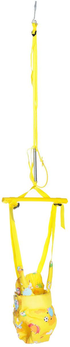 Спортбэби Игрушка-тренажер Прыгунки 3 в 1 цвет желтый
