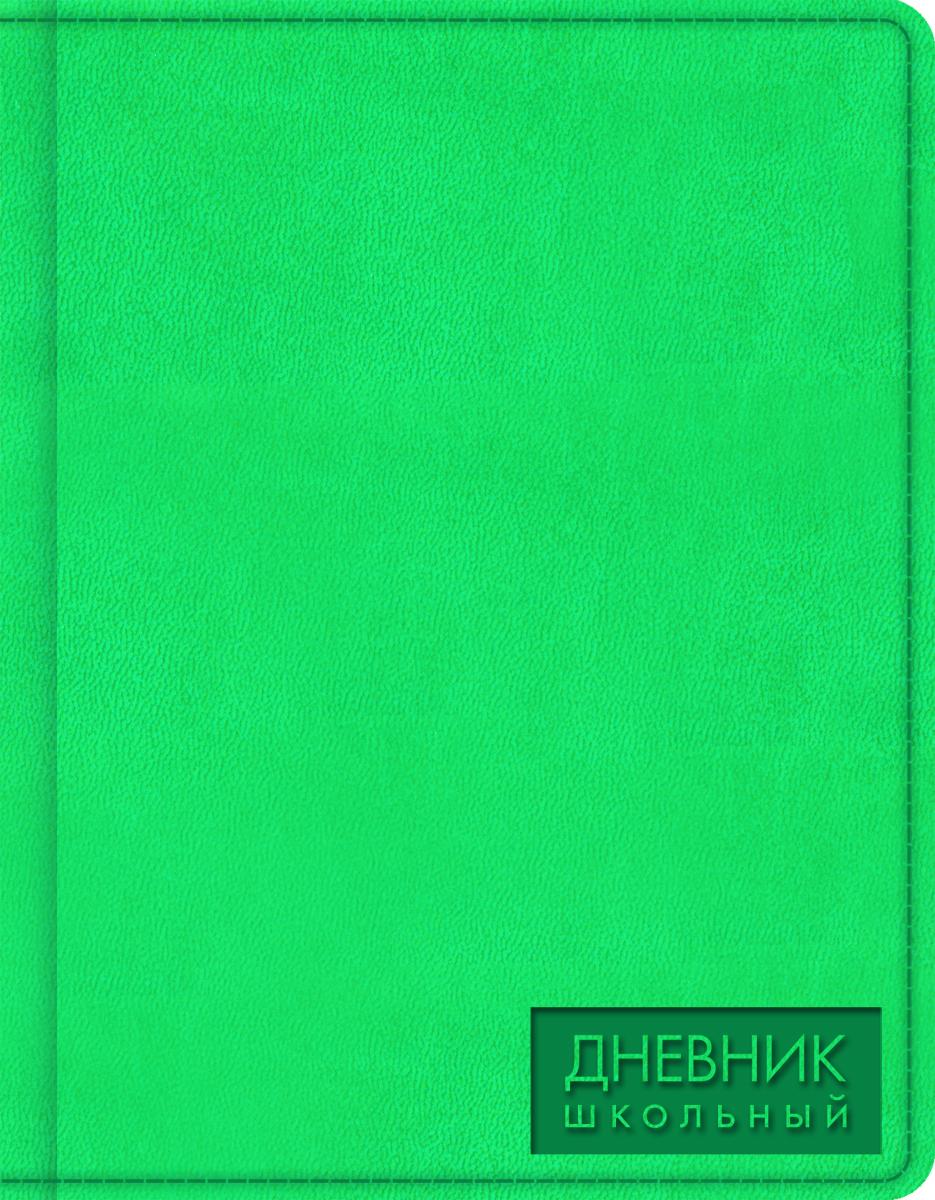 Канц-Эксмо Дневник школьный цвет бирюзовыйДУК164811Школьный дневник Канц-Эксмо в твердом переплете поможет вашему ребенку не забыть свои задания, а вы всегда сможете проконтролировать его успеваемость. Внутренний блок дневника состоит из 48 листов белой бумаги. Обложка выполнена из картона, обтянутого искусственной кожей, и дополнена тиснением и швейной строчкой по периметру. Имеется ляссе. В структуру дневника входит справочный блок в соответствии с программой старшей школы. На обложке с оборотной стороны расположена периодическая система элементов Менделеева. Дневник станет надежным помощником ребенка в получении новых знаний и принесет радость своему хозяину в учебные будни.