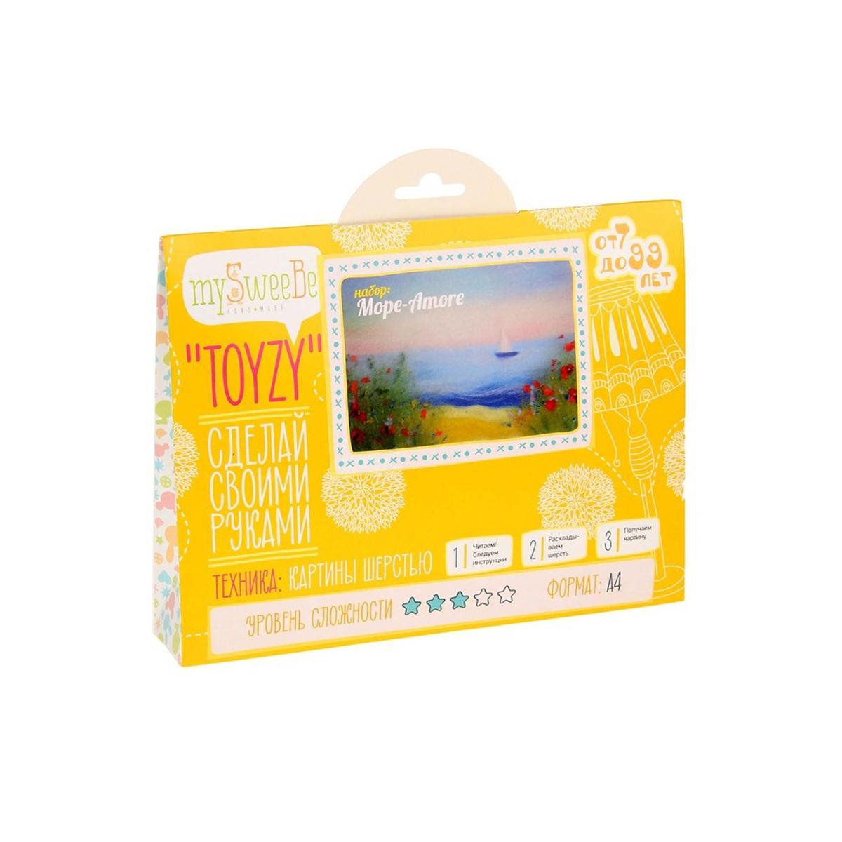 Картина шерстью Toyzy Море-Amore, 29,7 см х 21 см. TZ-P009484556Набор для изготовления картин из шерсти Toyzy включает в себя: детальную инструкцию; все необходимые материалы и инструменты (в т.ч. шерсть, пинцет, подложку, дополнительные элементы). Шерсть, содержащаяся в наборе, является 100% натуральной и качественной.