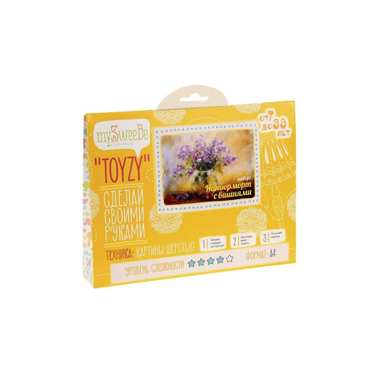 Картина шерстью Toyzy Натюрморт с вишнями, 29,7 см х 21 см. TZ-P007582263Набор для изготовления картин из шерсти Toyzy включает в себя: детальную инструкцию; все необходимые материалы и инструменты (в т.ч. шерсть, пинцет, подложку, дополнительные элементы). Шерсть, содержащаяся в наборе, является 100% натуральной и качественной.