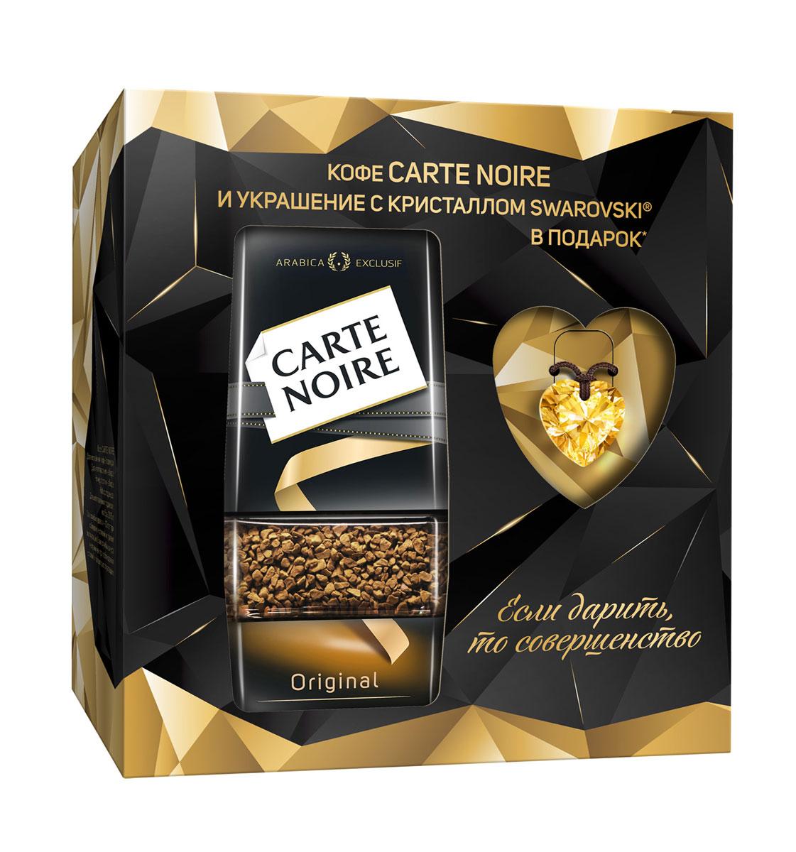 Carte Noire Original кофе растворимый, 95 г + украшение Swarovski4251436Встречайте эксклюзивное сочетание совершенного кофе Carte Noire Original и украшения с кристаллом знаменитого бренда Swarovski. Изысканный вкус и насыщенный аромат кофе великолепно соединился с благородным блеском кристалла Swarovski, чтобы представить вам новое воплощение совершенного подарка. Откройте новую грань сильных эмоций с кофе Carte Noire и подвеской с кристаллом Swarovski. Если дарить, то совершенство! Размер кристалла: 18 x 17,5 мм Материал кристалла: стекло Длина шнурка для подвески: 70 см Толщина шнурка для подвески: 1 мм Материал шнурка: нейлон с восковым покрытием.