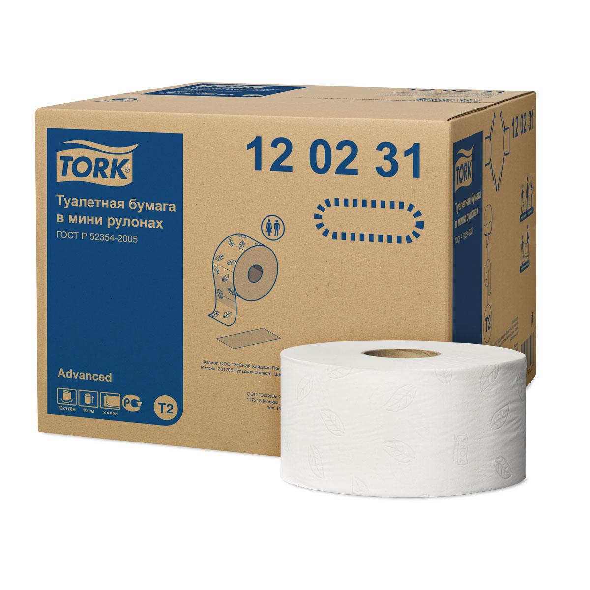 Tork туалетная бумага в мини рулонах 2-сл. 170м, коробка 12 шт120231Двухслойная туалетная бумага Tork в мини-рулонах. Оптимально подходит для применения в местах средней и высокой проходимости. Отличается высокими впитывающими характеристиками. Система Т2. Категория качества – Advanced. Переработанное сырьё белого цвета с тиснением. С перфорацией. Длина 170 м (1214 листов), ширина 97 мм. В 1 коробке 12 рулонов.