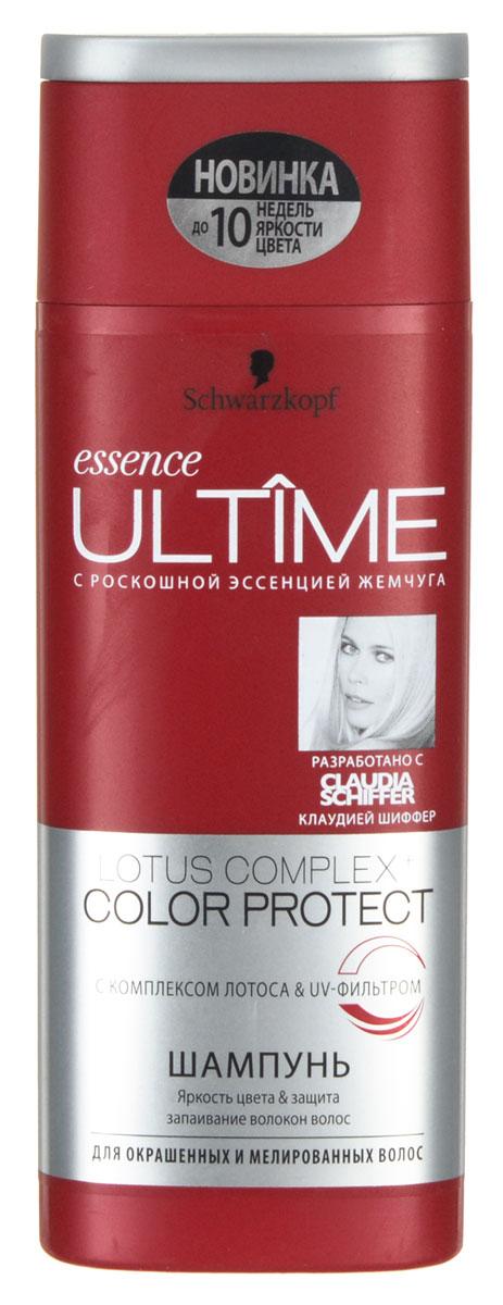 Essence Ultime Шампунь Diamond Color, для окрашенных и мелированных волос, 250 мл9263020Шампунь Essence Ultime Diamond Color предназначен для окрашенных и мелированных волос. Формула фиксирует цвет внутри для сохранения насыщенности и глубоко питает волосы. Выразительный блеск и яркость цвета, до 85% меньше ломкости и сечения. Шампунь содержит ценный Ultime-4-Комплекс: уникальную комбинацию из эссенции жемчуга, пантенола, улучшенного протеина и кератина. Побалуйте волосы роскошным уходом: откройте для себя секрет красоты от Клаудии Шиффер. Характеристики: Объем: 250 мл. Артикул: 1831544. Изготовитель: Германия. Товар сертифицирован.