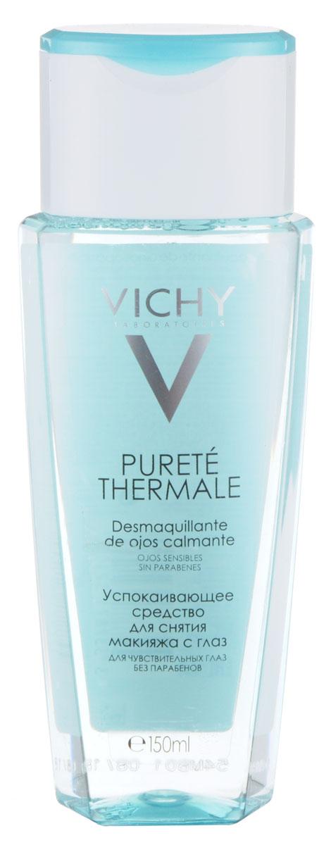 Vichy Лосьон для снятия макияжа с чувствительных глаз Purete Thermal, 150 мл17816361Мягко очищает кожу век от макияжа и загрязнений. Снимает отёчность. Успокаивает, увлажняет кожу вокруг глаз. Оказывает тонизирующее действие на кожу век. Не содержит масел. РН 7 (нейтральный). Не подходит для водостойкой туши. Высокая переносимость. Гипоаллергенно. Подходит для чувствительных глаз.