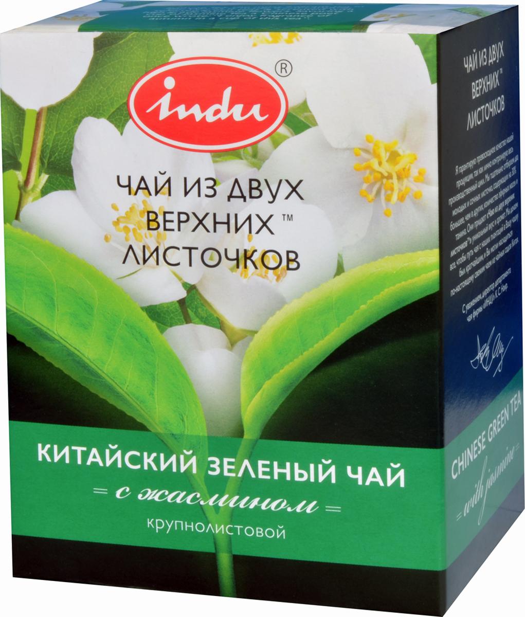Indu Китайский зеленый листовой чай с жасмином, 90 гTTL-GCH-197Благоухающий аромат зеленого китайского чая Indu с жасмином покоряет любителей этого напитка по всему миру. Он приготовлен из бережно собранных листочков чая и цветков жасмина. Китайский поэт писал: Наслаждаюсь благоуханием осени в чашке этого чая.