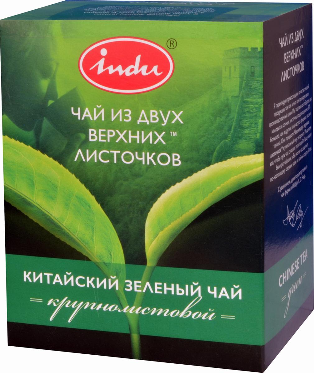 Indu Китайский зеленый листовой чай, 90 гTTL-GCH-198История этого зеленого чая такая же древняя, как и сам Китай. Выращенный во влажном климате гор Хуаньшань, он богат эфирными маслами, витаминами и полезными микроэлементами, а его настой по-настоящему освежает и несет пользу.