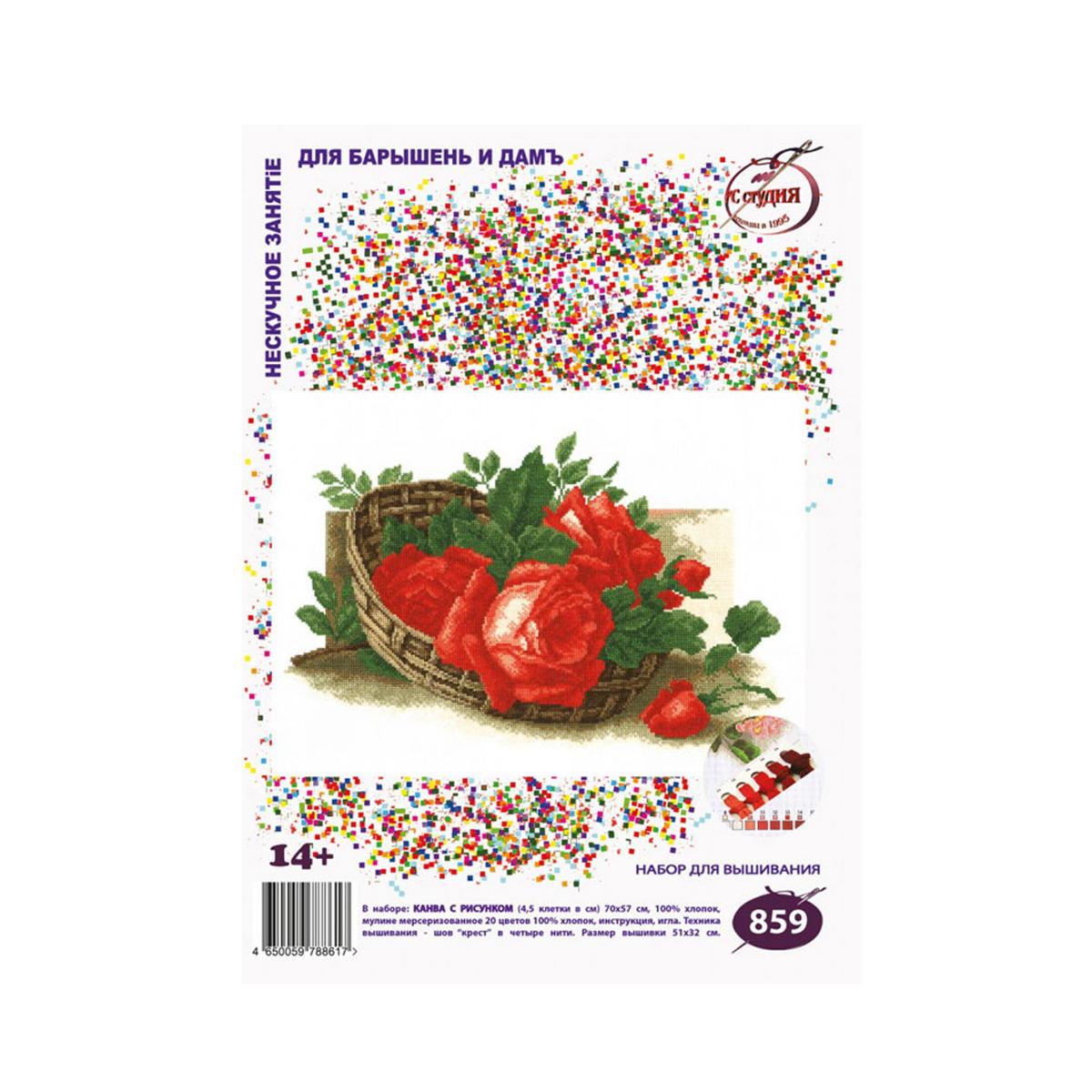 Набор для вышивания РС-Студия Розы в корзине, 51 см х 32 см. 859485616