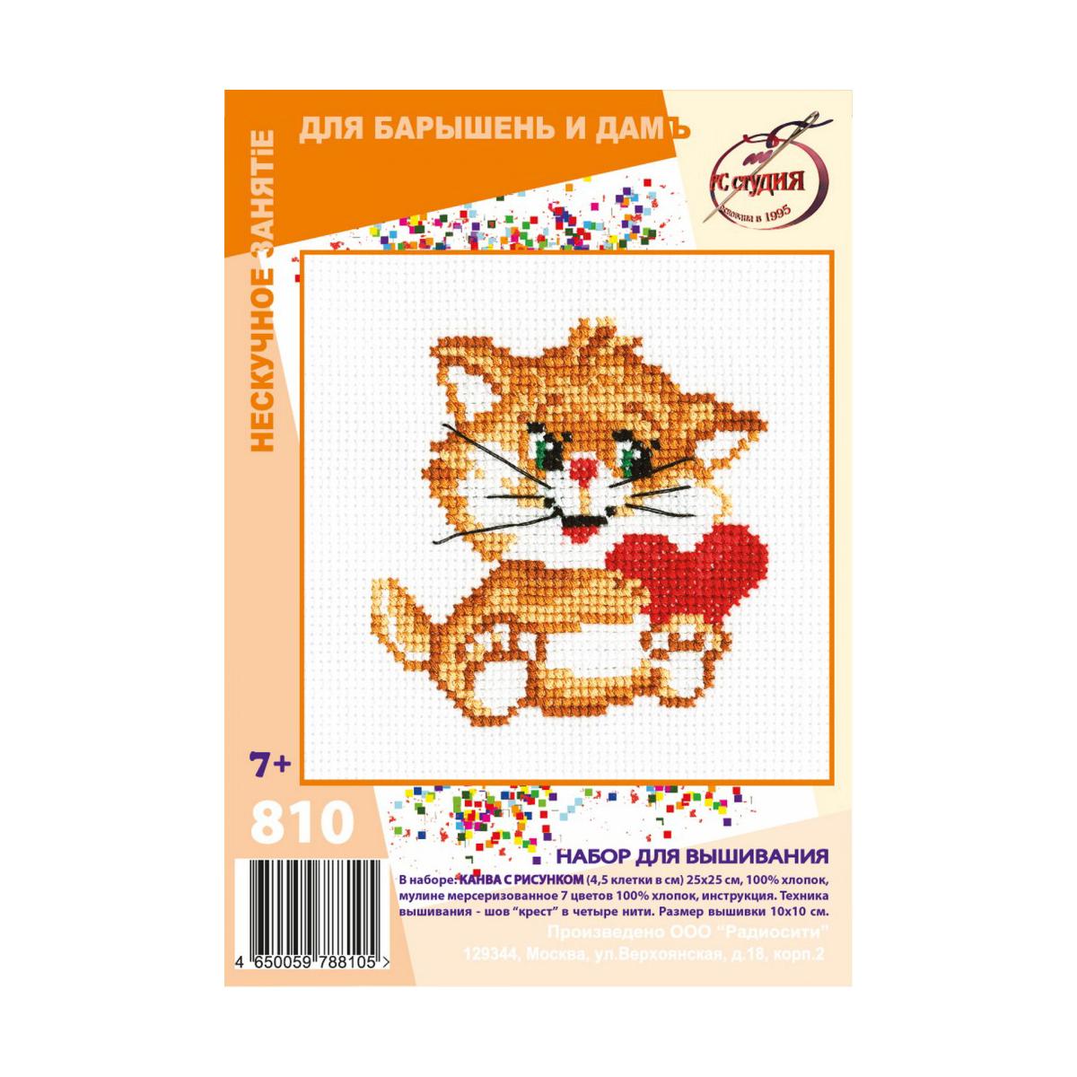 Набор для вышивания РС-Студия Рыжий котенок, 10 см х 10 см. 810488046