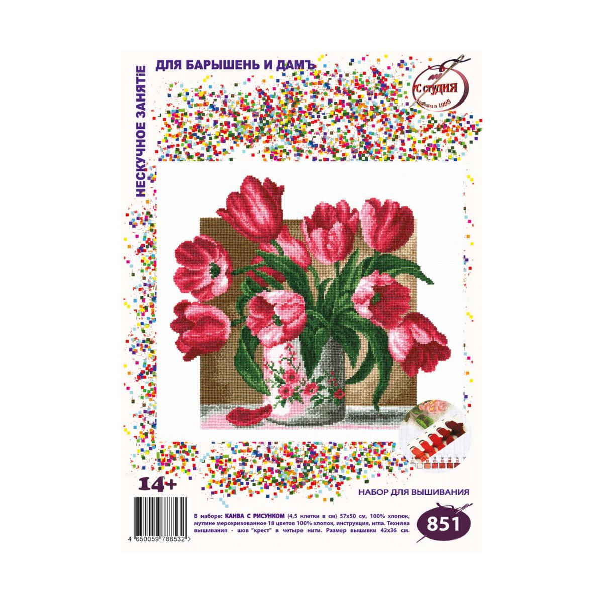 Набор для вышивания РС-Студия Тюльпаны, 42 см х 36 см. 851547598