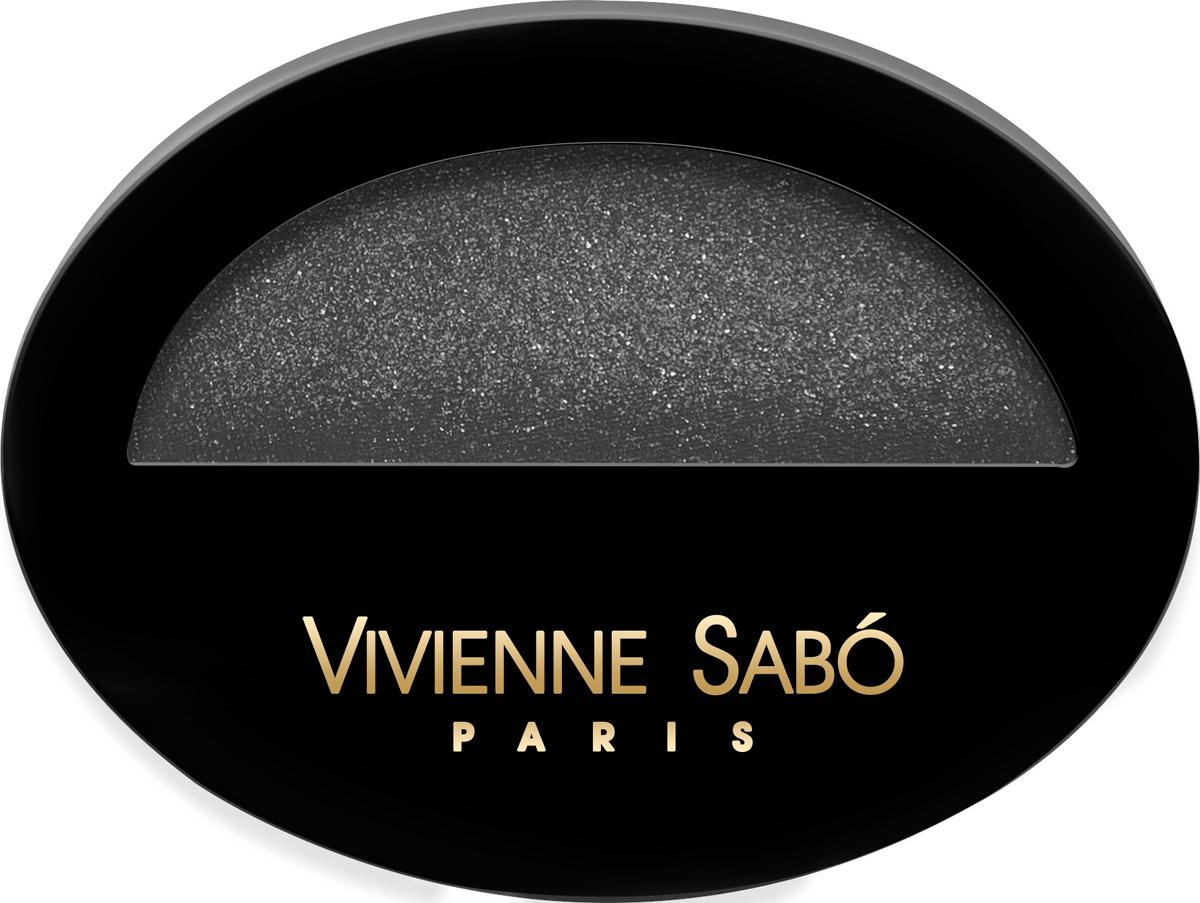 Vivienne Sabo Тени для век мерцающие Rue de Rivoli, тон 102, 3 г, новый дизайнd215225102