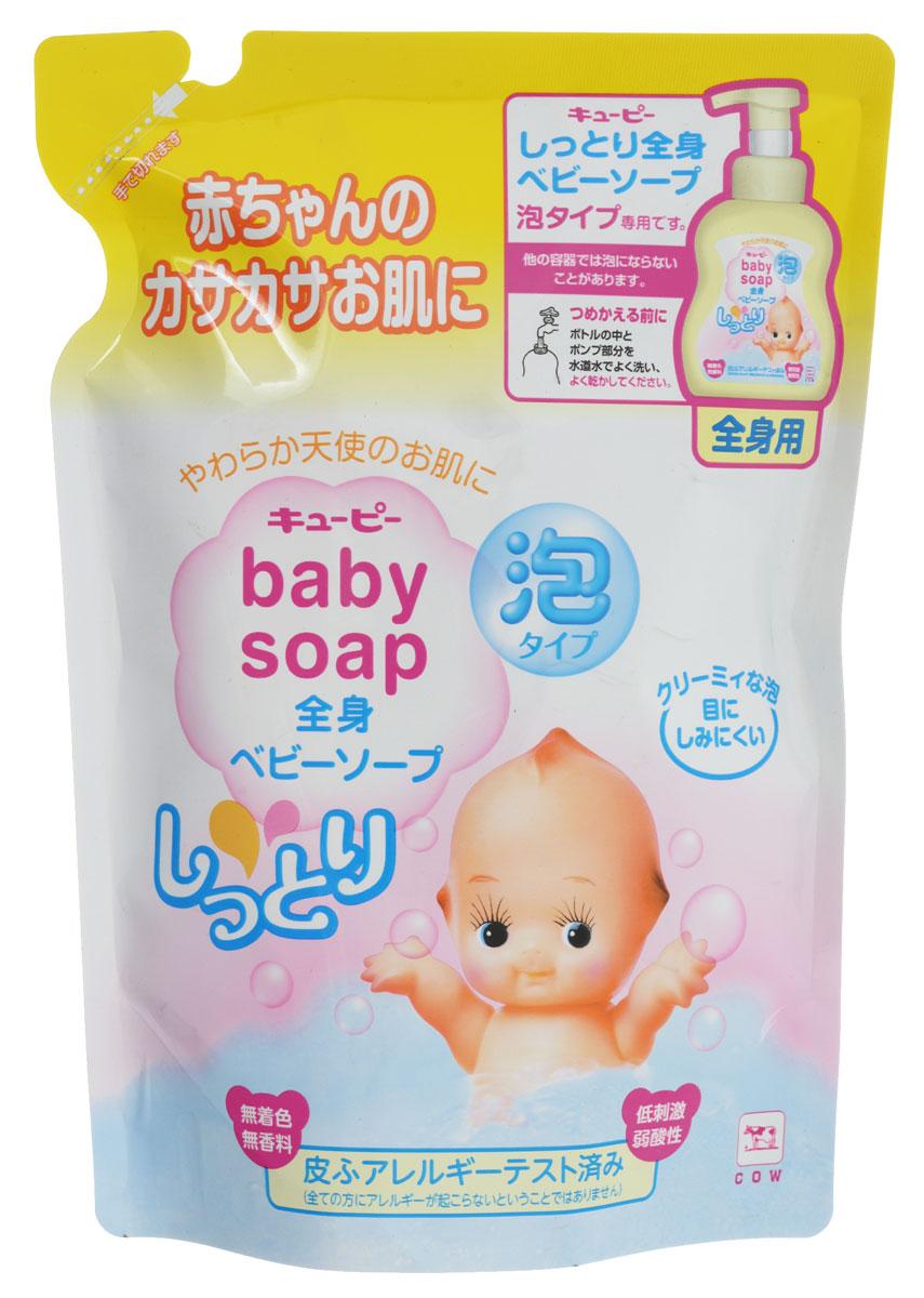 COW Увлажняющее жидкое мыло-пенка для тела (сменный блок) 350 млQ-19-241_желтыйCOW Увлажняющее жидкое мыло-пенка для тела (сменный блок) 350 мл./24