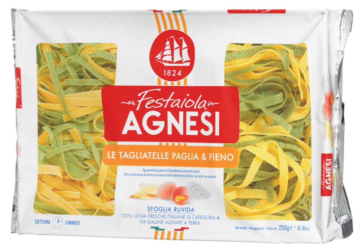 Agnesi Тальятелли с яйцом и шпинатом макароны, 250 г