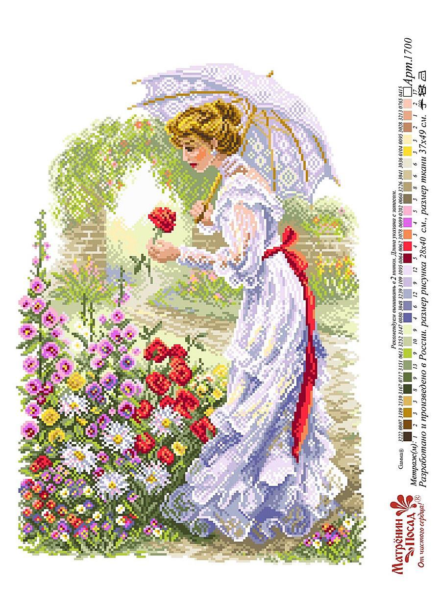 Канва с рисунком Матренин Посад В цветущем саду, 33 см х 45 см. 1700494744Размер: 33x45 см Рисунок полностью напечатан на канве. Указана цветовая карта ниток. Вышивать рекомендуется мулине в 3 сложения.
