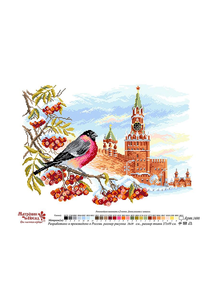 Канва с рисунком Матренин Посад Московская зима, 37 см х 49 см. 1698581873Размер: 33x45 см Рисунок полностью напечатан на канве. Указана цветовая карта ниток. Вышивать рекомендуется мулине в 3 сложения.