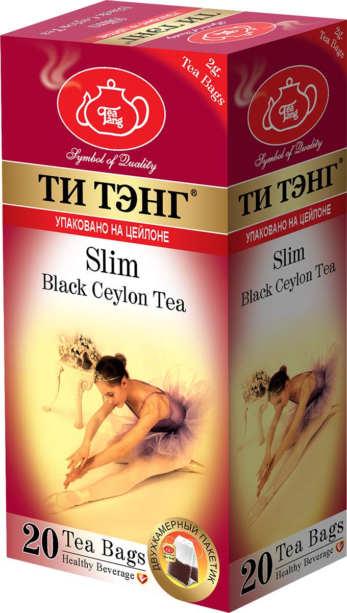 Tea Tang Slim черный чай в пакетиках, 20 шт116617Tea Tang Slim - специально созданный сорт черного чая для красоты и поддержания прекрасной фигуры. Черный чай и экстракты ароматных ананаса, грейпфрута и лимона снижают чувство голода, а также способствуют нормализации веса. Этот чай обладает потрясающим цитрусовым ароматом и насыщенным вкусом. Не содержит слабительных составляющих.