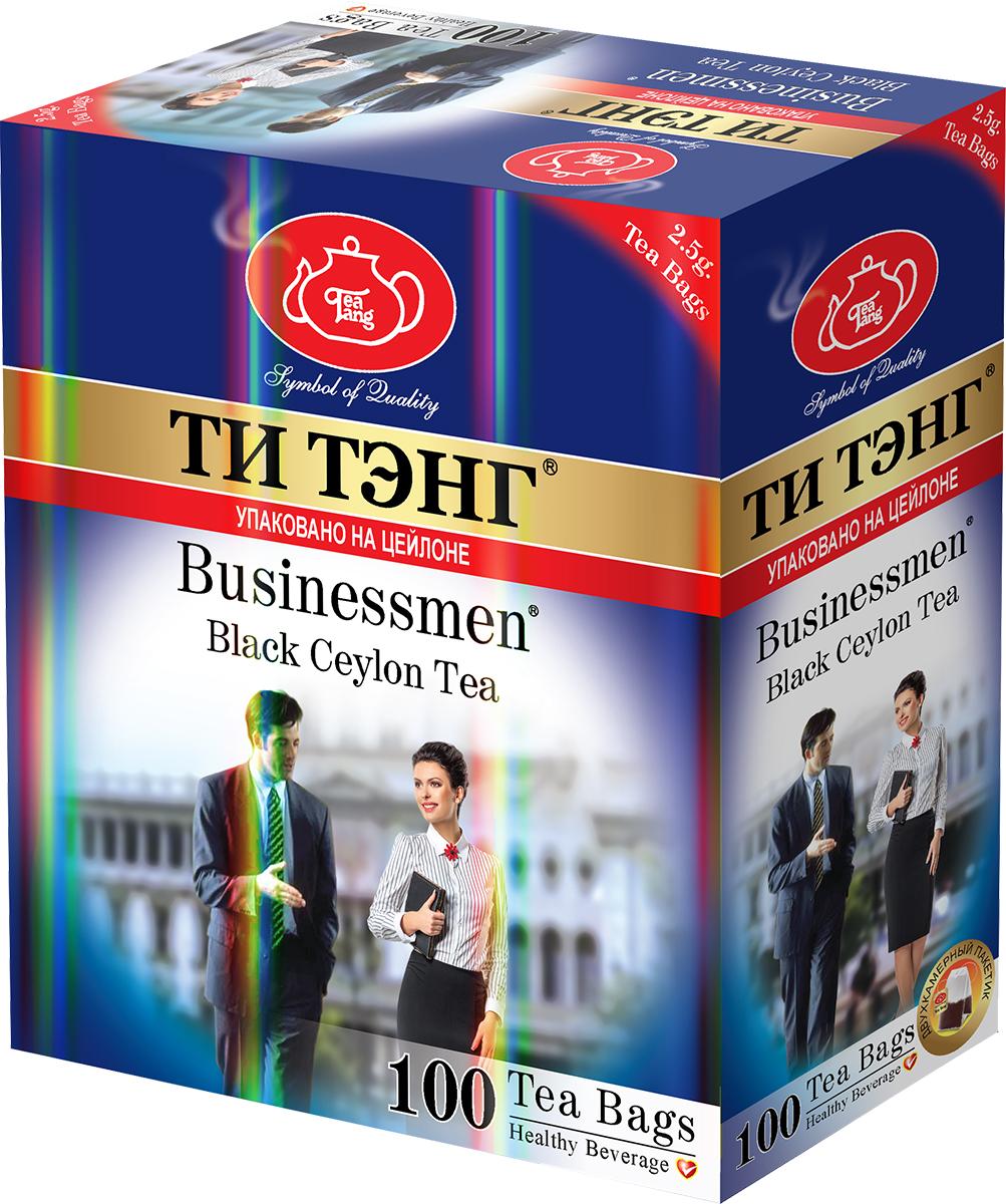 Tea Tang Для бизнесменов черный чай в пакетиках, 100 шт116716Tea Tang Для бизнесменов - оригинальный купаж черного чая, созданный специально для деловых людей. Его крепкий бодрящий настой с обилием витаминов, аминокислот, пектинов, биологически активных веществ усиливает мозговую деятельность, тонизирует, повышает выносливость при больших умственных нагрузках. Этот чай - настоящий эликсир энергии для бизнесменов. Новая упаковка с голографическим эффектом привлекает взгляд.