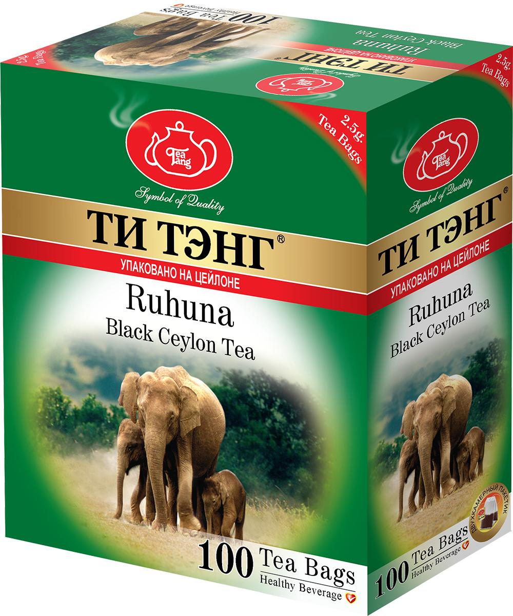 Tea Tang Рухуна черный чай в пакетиках, 100 шт201399Этот сорт чая выращен на чайных плантациях одноименного округа Рухуна, расположенный среди тропических лесов юго-восточной части острова Цейлон. Характеристики почвы придают чайным листьям особый темный цвет, благодаря чему этот чай хорошо заваривается даже в жесткой, сильно минерализованной воде. Tea Tang Рухуна - идеальный выбор для тех, кто предпочитает крепкий, богатый настой с насыщенным цветом и ароматом.