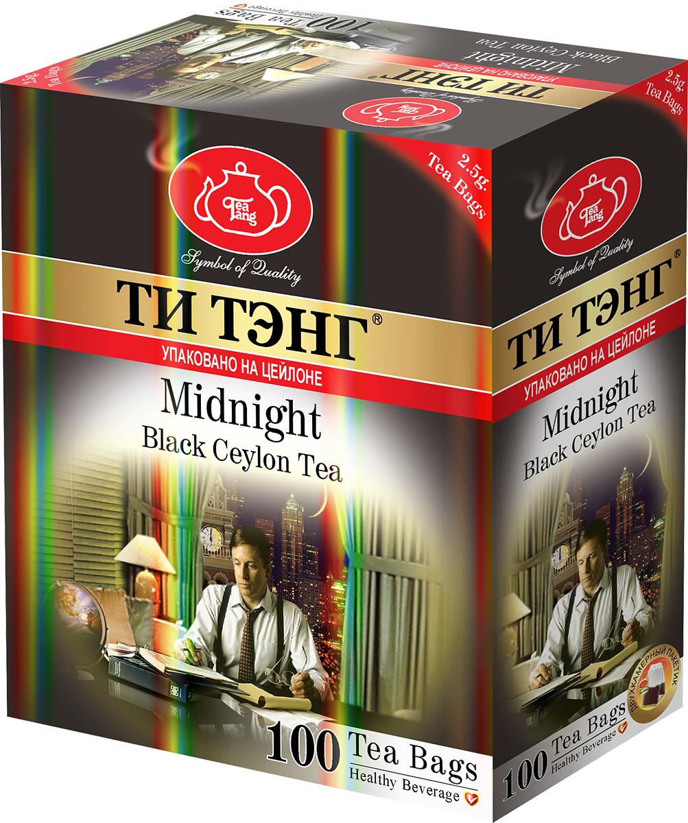 Tea Tang Для полуночников черный чай в пакетиках, 100 шт403328Tea Tang Для полуночников - специальный особо крепкий сорт черного чая. Он рекомендован людям, которым требуется по роду деятельности долго оставаться без сна и сохранять высокую работоспособность и внимание. Он обладает потрясающим тонизирующим эффектом и заряжает энергией на длительное время. Бодрящее действие этого чая сродни кофе, но гораздо более бережное для организма. Новая упаковка с голографическим эффектом привлекает взгляд.