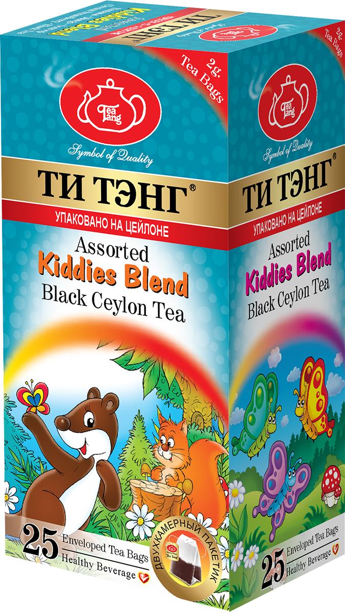 Чай черный детям