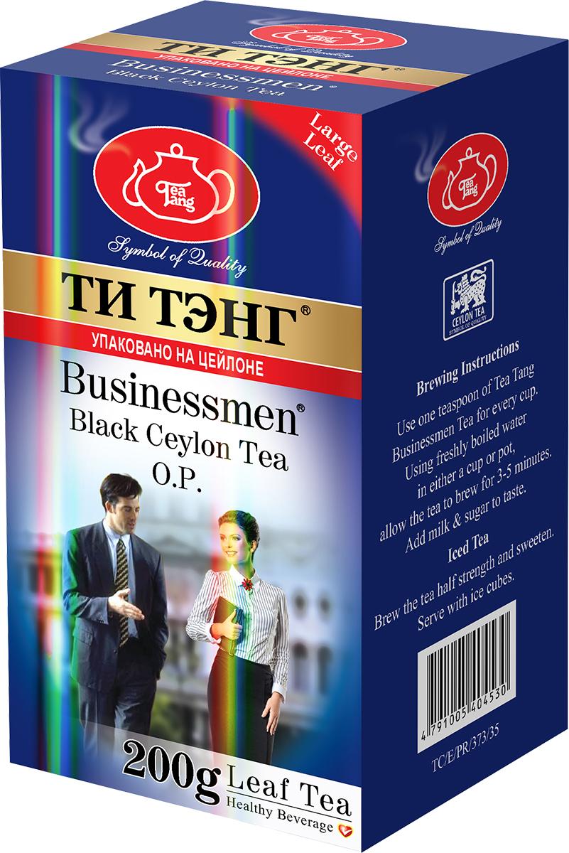 Tea Tang Для бизнесменов черный листовой чай, 200 г404530Tea Tang Для бизнесменов - оригинальный купаж черного чая, созданный специально для деловых людей. Его крепкий бодрящий настой с обилием витаминов, аминокислот, пектинов, биологически активных веществ усиливает мозговую деятельность, тонизирует, повышает выносливость при больших умственных нагрузках. Этот чай - настоящий эликсир энергии для бизнесменов. Новая упаковка с голографическим эффектом привлекает взгляд.