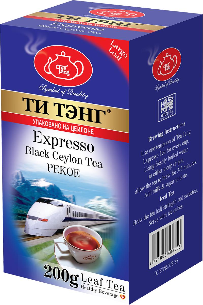 Tea Tang Эспрессо черный листовой чай, 200 г406503Tea Tang Эспрессо - впервые созданный черный чай, который может полностью заменить кофе. Этот уникальный сорт быстро заваривается, обладает крепким тонизирующим вкусом и особенно насыщенным ароматом. Чашка чая Экспрессо с утра зарядит бодростью и в путешествии будет наполнять вас силами и энергией.