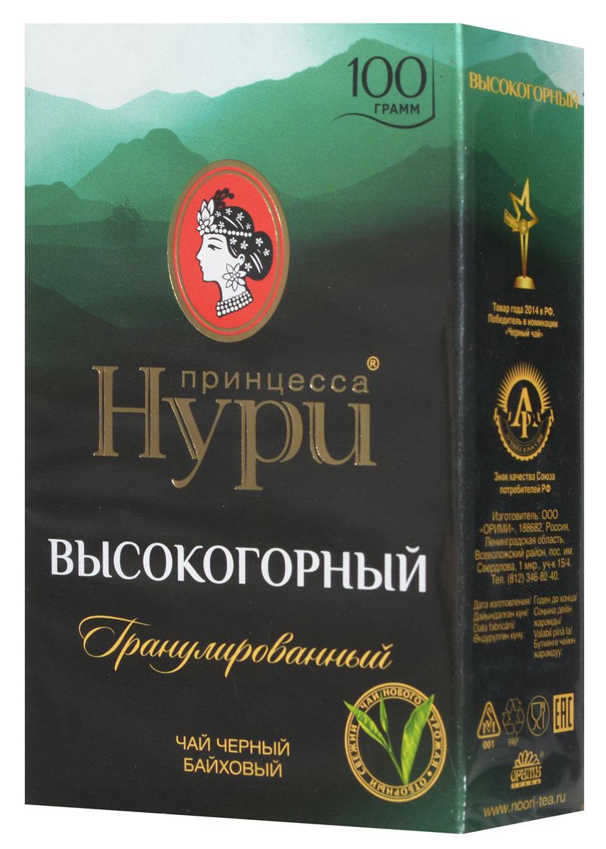 Принцесса Нури Высокогорный черный гранулированный чай, 100 г