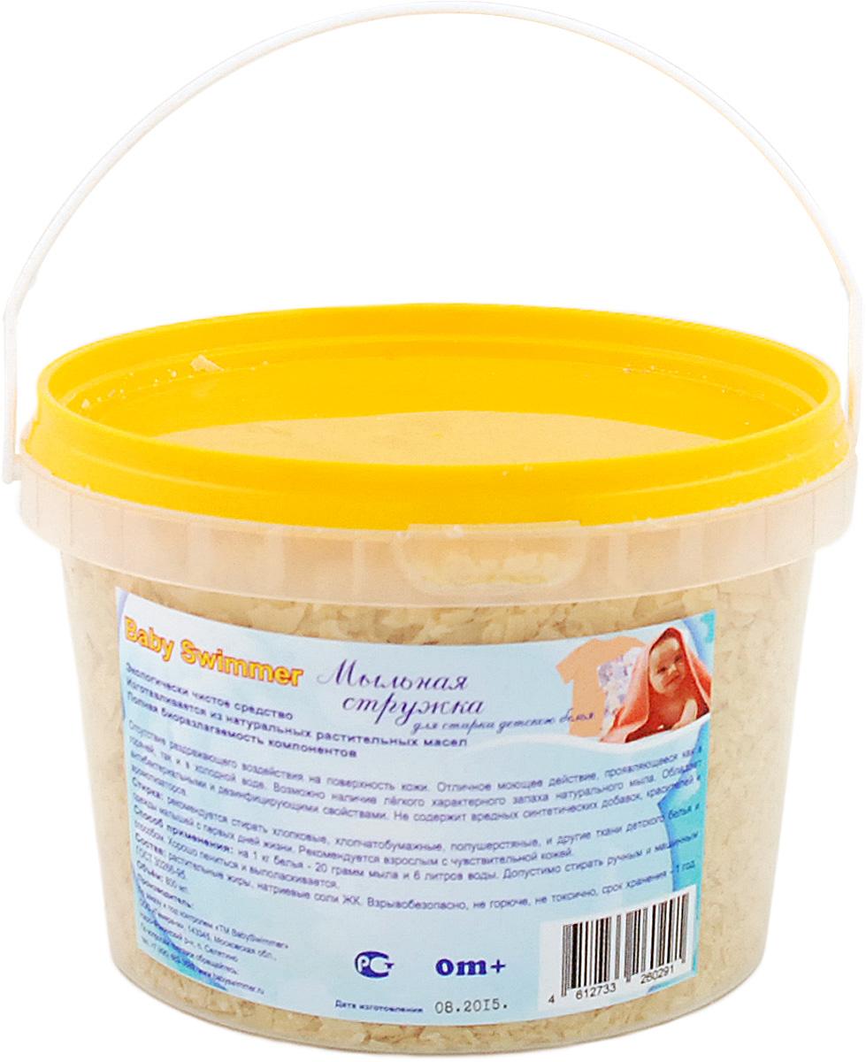 Baby Swimmer Мыльная стружка-порошок 800 млBSL03Отсутствие раздражающего воздействия на поверхность кожи. Моющее средство, проявляющееся как в горячей, так и в холодной воде. Возможно наличие лекого характерного запаха натурального мыла. Обладает антибактериальными и дезинфицирующими свойствами. Не содержит вредных синтетических добавок, красителей и ароматизаторов.