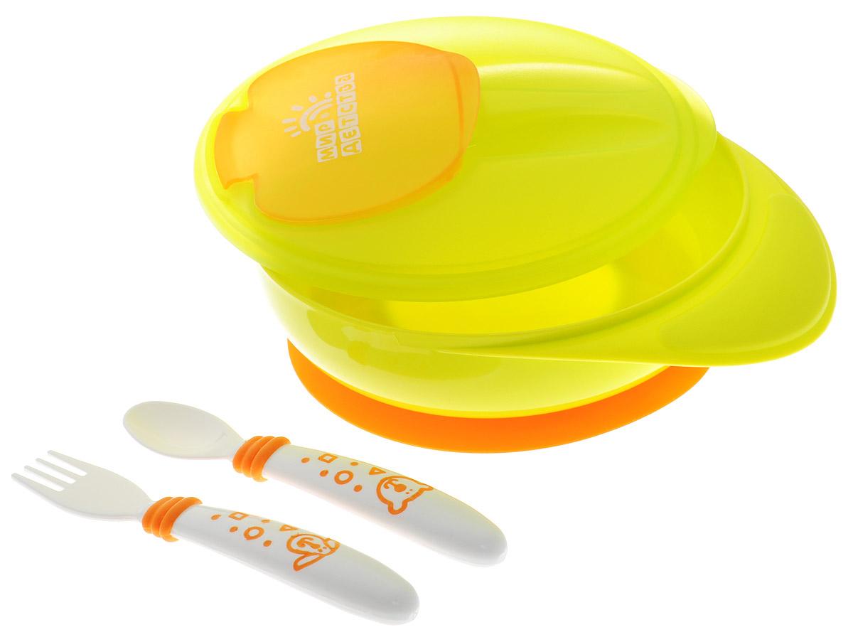 Мир детства Набор посуды для кормления от 4 месяцев цвет зеленый оранжевый 4 предмета
