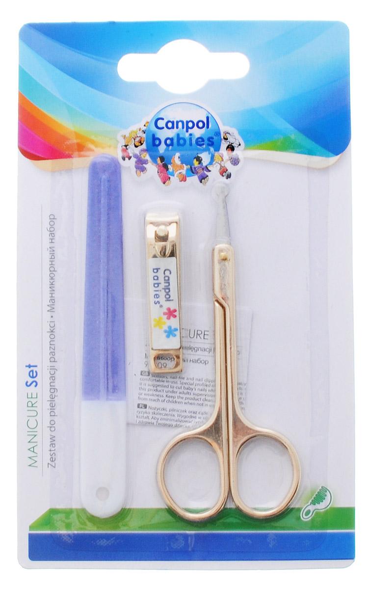 Canpol Babies Маникюрный набор цвет фиолетовый9/809_фиолетовыйМаникюрный набор Canpol Babies подходит для регулярного, быстрого и комфортного ухода за ногтями детей, особенно новорожденных. В набор входят ножницы с закругленными кончиками, щипчики и пилочка для ногтей. Безопасные закругленные кончики ножниц не допускают порезов и не поранят малыша. Чтобы снизить риск порезов, рекомендуется стричь ребенку ногти, когда он спит. Размер ножниц: 9 см х 4 см. Размер щипчиков: 4,5 см х 0,9 см. Размер пилочки: 10 см х 1 см.