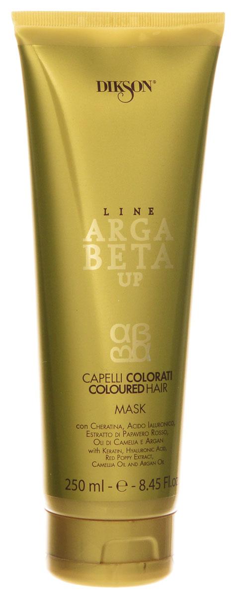 Dikson Maschera Argabeta Up Capelli Colorati Маска для окрашенных волос с кератином 250 млdiks2484Маска для окрашенных волос с кератином, гиалуроновой кислотой, экстрактом красного мака, маслом камелии и аргановым маслом. Благодаря кремообразной и плотной текстуре, идеально подходит для ухода за окрашенными волосами. Помогает сохранять яркость и блеск, делая волосы мягкими и густыми. В основе содержит комплекс кератина и гиалуроновой кислоты, который оказывает регенерирующее и увлажняющее воздействие на волосы, защищая их от преждевременного старения. Синергетическое взаимодействие экстрактов Красного мака, масла Камелии и Арганового масла сохраняет цвет ярким и насыщенным, продлевая стойкость окрашивания. Улучшает эффект светоотражения на волосах. Обеспечивает эффективный уход за волосами. Активные ингредиенты: Гиалуроновая кислота, кератин, красный мак, экстракт масла камелии и аргановое масло.