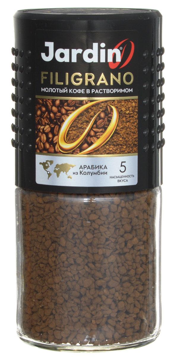 Jardin Filigrano кофе растворимый (стеклянная банка), 95 г1153-15100% Арабика из Колумбии объединяет сублимированный и молотый кофе в бленде Jardin Filigrano. Каждая гранула растворимого напитка содержит точно выверенную порцию молотого кофе. Этот продукт позволяет соединить великолепный вкус свежесваренного кофе и легкость приготовления растворимого.