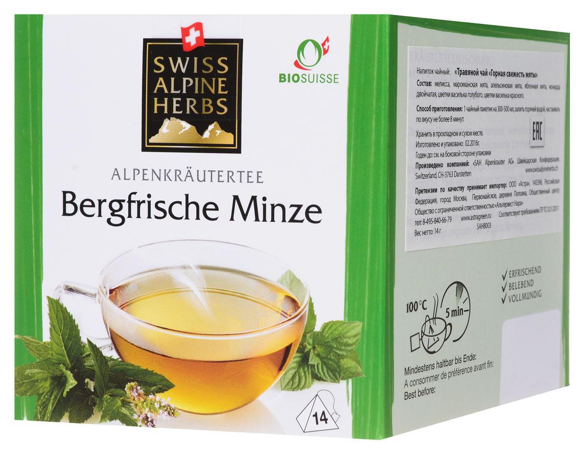 Элитный чай в пирамидках Swiss Alpine Herbs Горная свежесть мяты - это прекрасное сочетание трав, которые дарят чаю неповторимый аромат. Травы, собранные на альпийских лугах в Швейцарии, известны своими целебными свойствами.