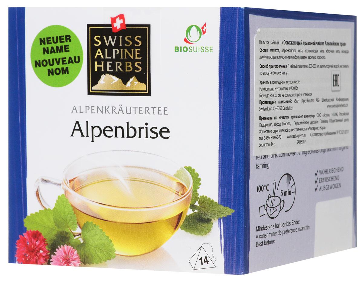 Swiss Alpine Herbs Освежающий травяной чай в пакетиках, 14 штS8002Элитный чай в пирамидках Swiss Alpine Herbs Освежающий из альпийских трав - это прекрасное сочетание трав, которые дарят напитку неповторимый аромат. Собранные на альпийских лугах в Швейцарии травы известны своими целебными свойствами.