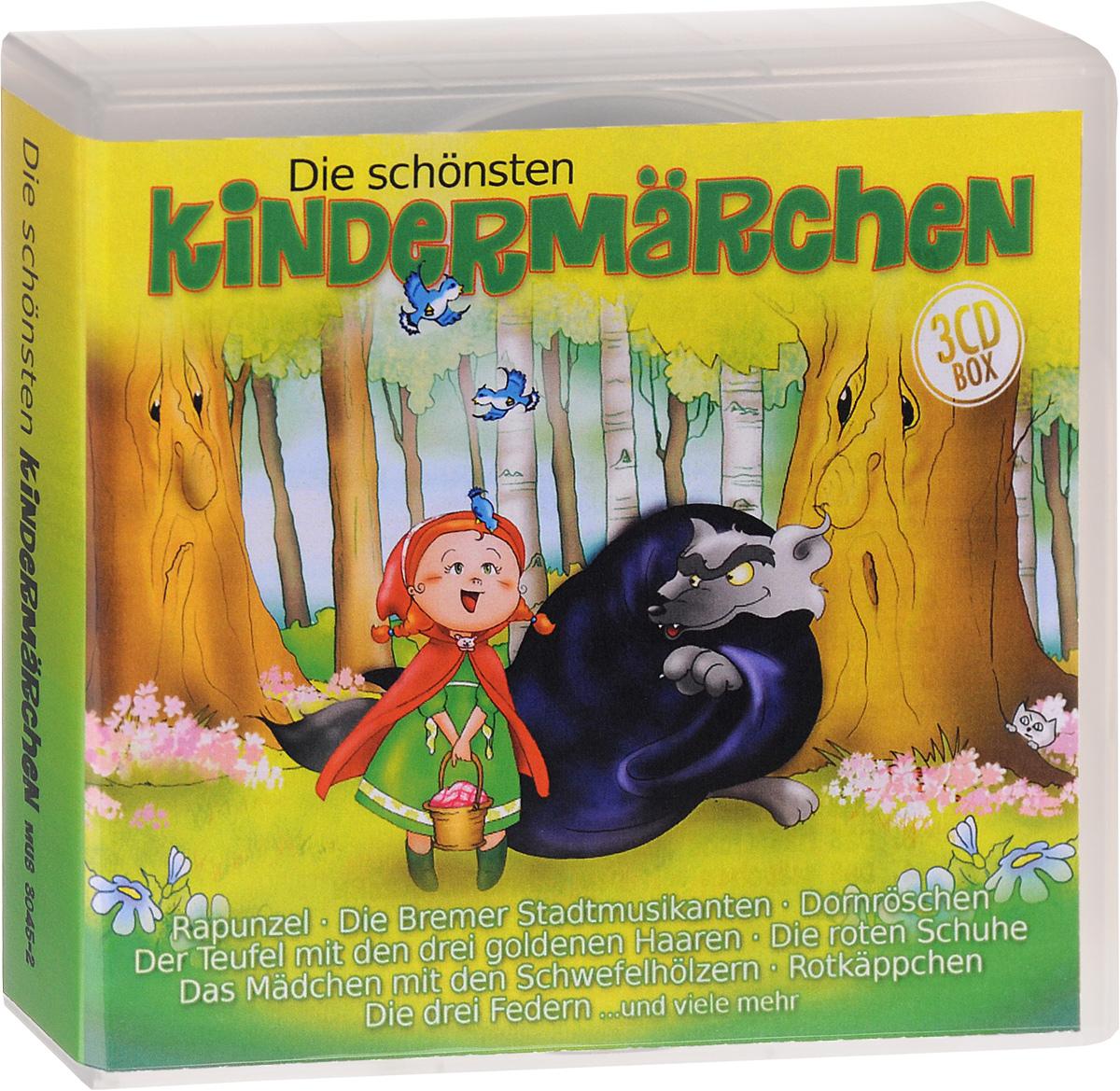 Zakazat.ru Die Schonsten Kindermarchen (3 CD)