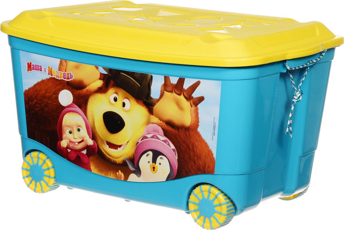 Пластишка Ящик для игрушек Маша и Медведь на колесиках цвет бирюзовый желтый 58 см х 39 см х 33,5 см С13794_бирюзовый,желтый