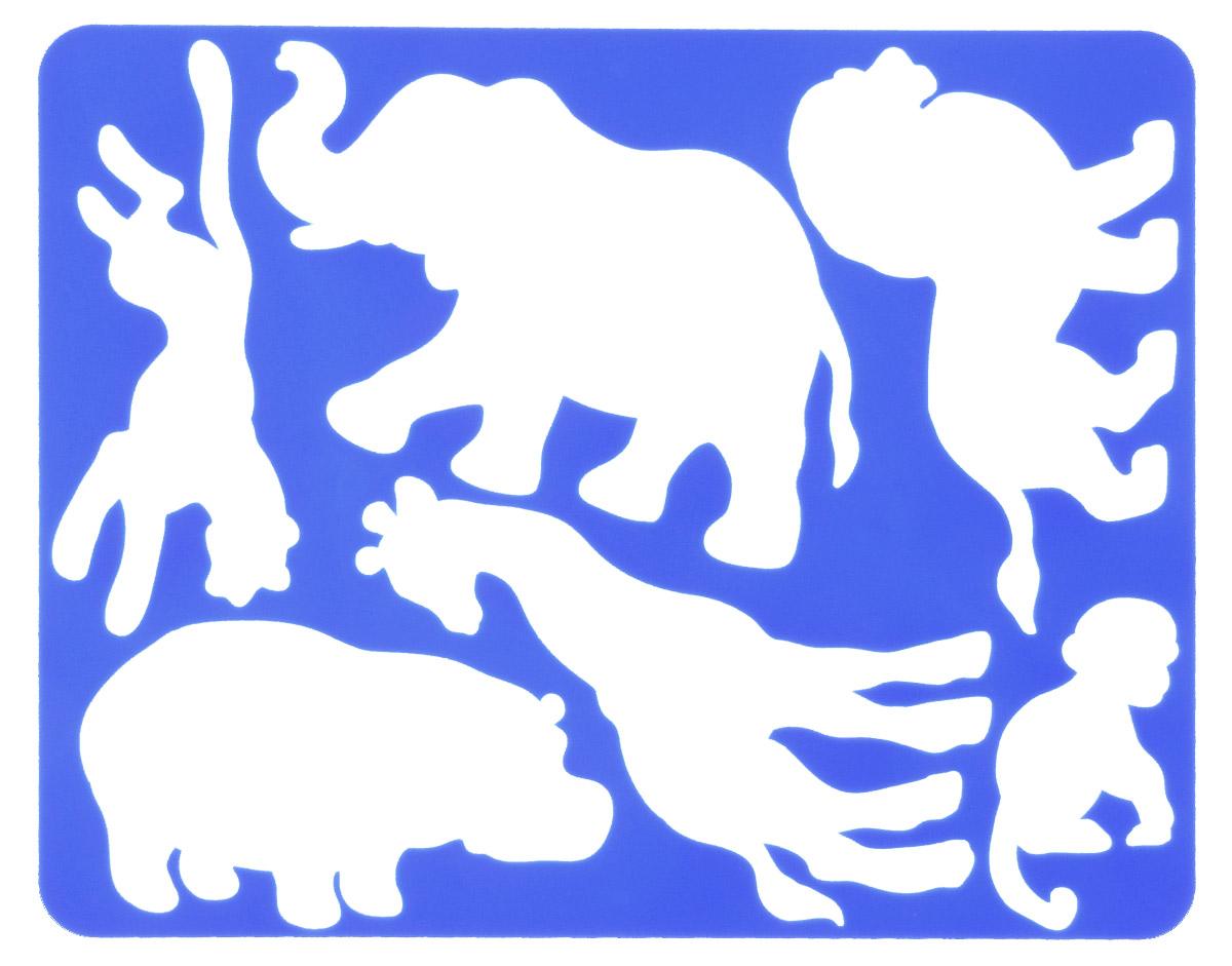Луч Трафарет прорезной Животные Африки цвет синий9С 486-08_синийТрафарет Луч Животные Африки, выполненный из безопасного пластика, предназначен для детского творчества. По трафарету маленький художник сможет нарисовать и отдельных животных, обитающих в Африке, и сюжетные картинки с ними. Для этого необходимо положить трафарет на лист бумаги, обвести фигуру по контуру и раскрасить по своему вкусу или глядя на цветную картинку-образец. Трафареты предназначены для развития у детей мелкой моторики и зрительно-двигательной координации, навыков художественной композиции и зрительного восприятия.