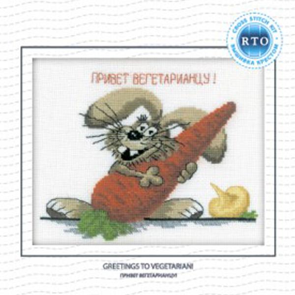 Набор для вышивания RTO Привет вегетарианцу!, 16 см х 13 см. C080C080Мулине на карте, разобранное по цветам, канва, символьная схема, игла, инструкция