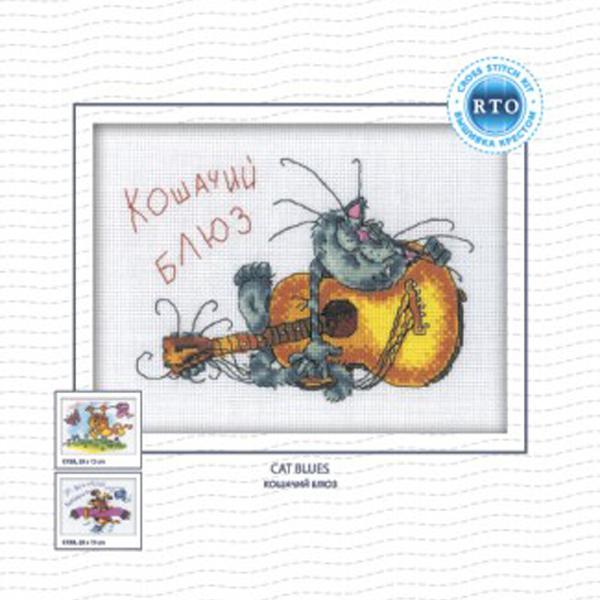 Набор для вышивания RTO Кошачий блюз, 20 см х 15 см. C134C134Мулине на карте, разобранное по цветам, канва, символьная схема, игла, инструкция