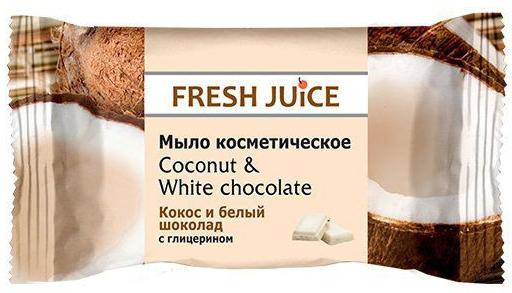 Fresh Juice мыло косметическое Coconut & White Chocolate, 75 г8588006034370Эффективное очищение и смягчение кожи рук, созданного на основе соковых концентратов и пищевых вкусо-ароматических добавок. Косметическое мыло с ароматом Кокос и белый шоколад эффективно очищает кожу. Содержит глицерин и экстракт кокоса.