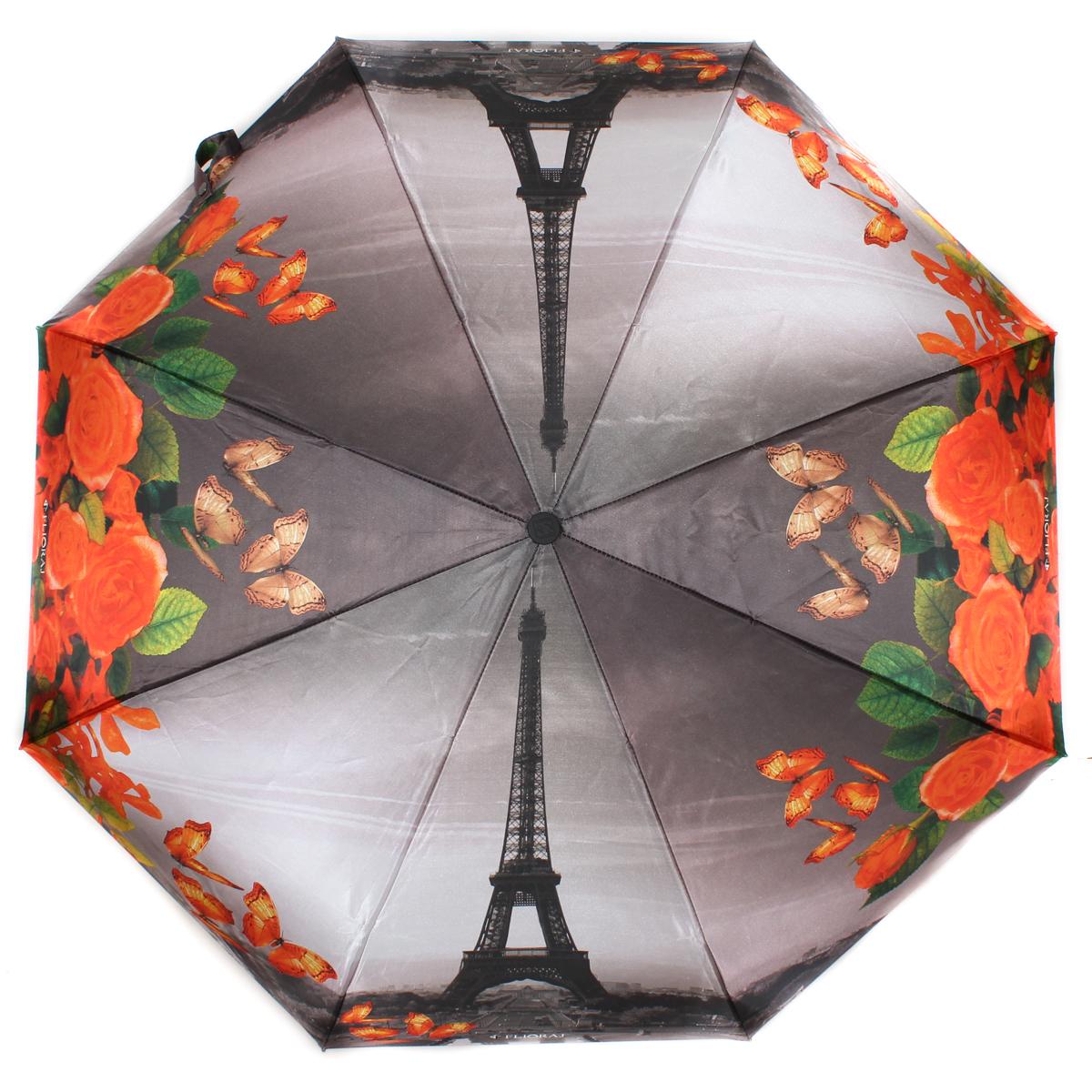 Зонт женский Flioraj, автомат, 3 сложения, цвет: серый, оранжевый. 231219 FJ231219 FJПариж, цветы, весна… и все это всегда рядом, в сумочке! Женский зонтик с элегантным и при этом нежным рисунком добавит необычайную легкость вашему облику. Уникальные материалы повышенной прочности надежно защитят в непогоду.
