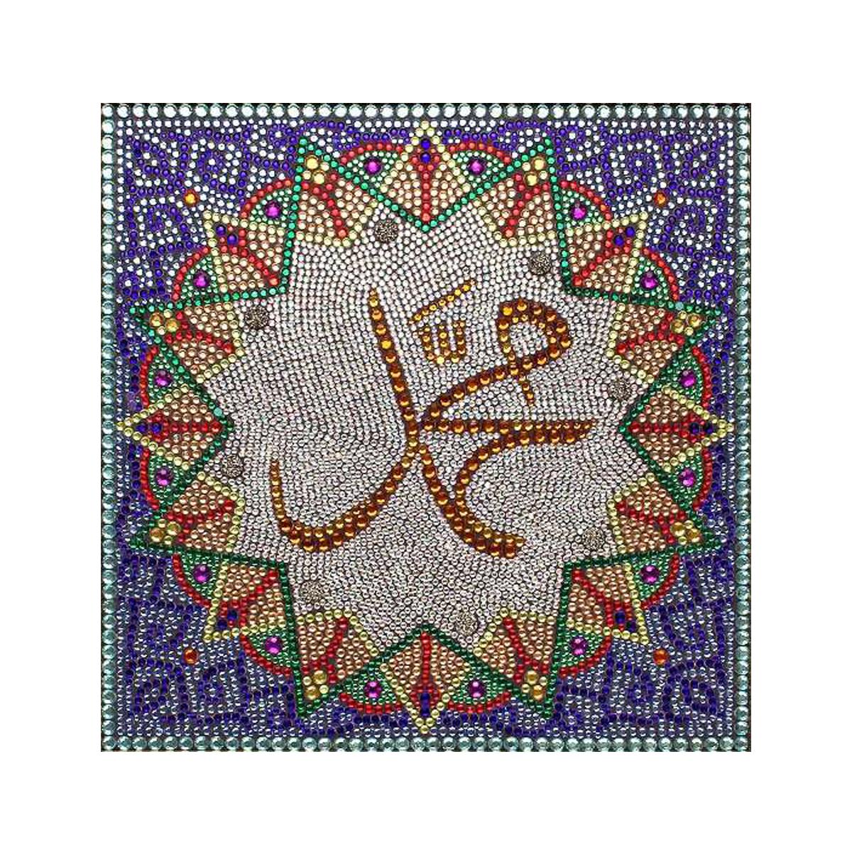Алмазная мозаика Преобрана Мухаммед - пророк Аллаха, 28 см х 28 см. 0202549675Относительно новый вид рукоделия — выкладывание стразами. Невероятные по красоте картины, вы можете создать при помощи десятков сверкающих деталей. Выбирайте любой из наборов Преобрана и приступайте к созданию собственного шедевра. Размер готовой работы: 28х28 см. 23 вида элементов. Состав набора: - стразы термоклеевые; - стразы пришивные; - ткань с нанесенной схемой; - инструкция. Для изготовление картины рекомендовано использовать термоаппликатор. Однако, использование клея, для установки страз, остается на Ваше усмотрение.