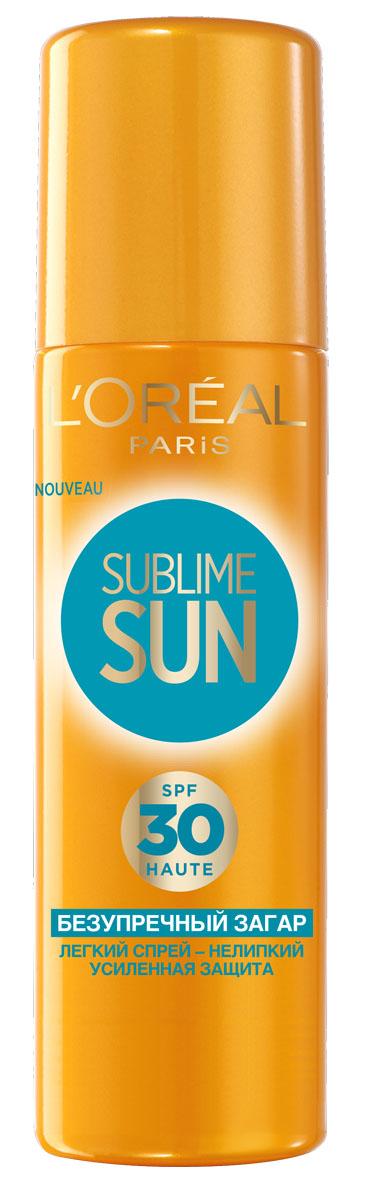LOreal Paris Солнцезащитный спрей для тела Sublime Sun, Безупречный загар, SPF 30, 200 млA7046713Солнцезащитный спрей LOreal Paris Sublime Sun. Безупречный загар со степенью защиты SPF 30 ухаживает за кожей и обеспечивает золотистый загар надолго. Система фильтров Mexoryl SX/XL и комплекс витаминов, известных своими антиоксидантными свойствами, защищают от негативного воздействия солнца на кожу, в том числе от солнечных ожогов, и предотвращают старение кожи, вызванное солнцем. Спрей распыляется на кожу, оставляя на ней ощущение невероятной легкости без эффекта жирной или липкой пленки. Комплекс SkinElixir активирует меланин для золотистого, сияющего загара.