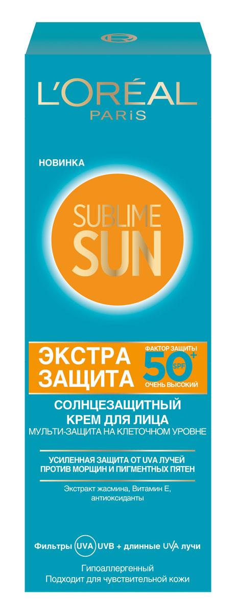 LOreal Paris Солнцезащитный крем для лица Sublime Sun, Экстра защита, SPF 50+, 75млA8669500Система фильтров Mexoryl SX + фильтры с защитой от длинных UVA-лучей, которые проникают глубоко в кожу и могут вызвать серьезные повреждения, незаметные на первый взгляд. Формула, обогащенная антиоксидантами, нейтрализующими свободные радикалы, для защиты Вашей кожи на клеточном уровне. Крем с солнцезащитными фильтрами, витамином Е и экстрактом жасмина помогает защитить кожу от негативного влияния солнечных лучей, которое может привести к преждевременному появлению морщин и пигментных пятен. Текстура легкая, нежирная и нелипкая. Быстро впитывается и обеспечивает коже комфорт.