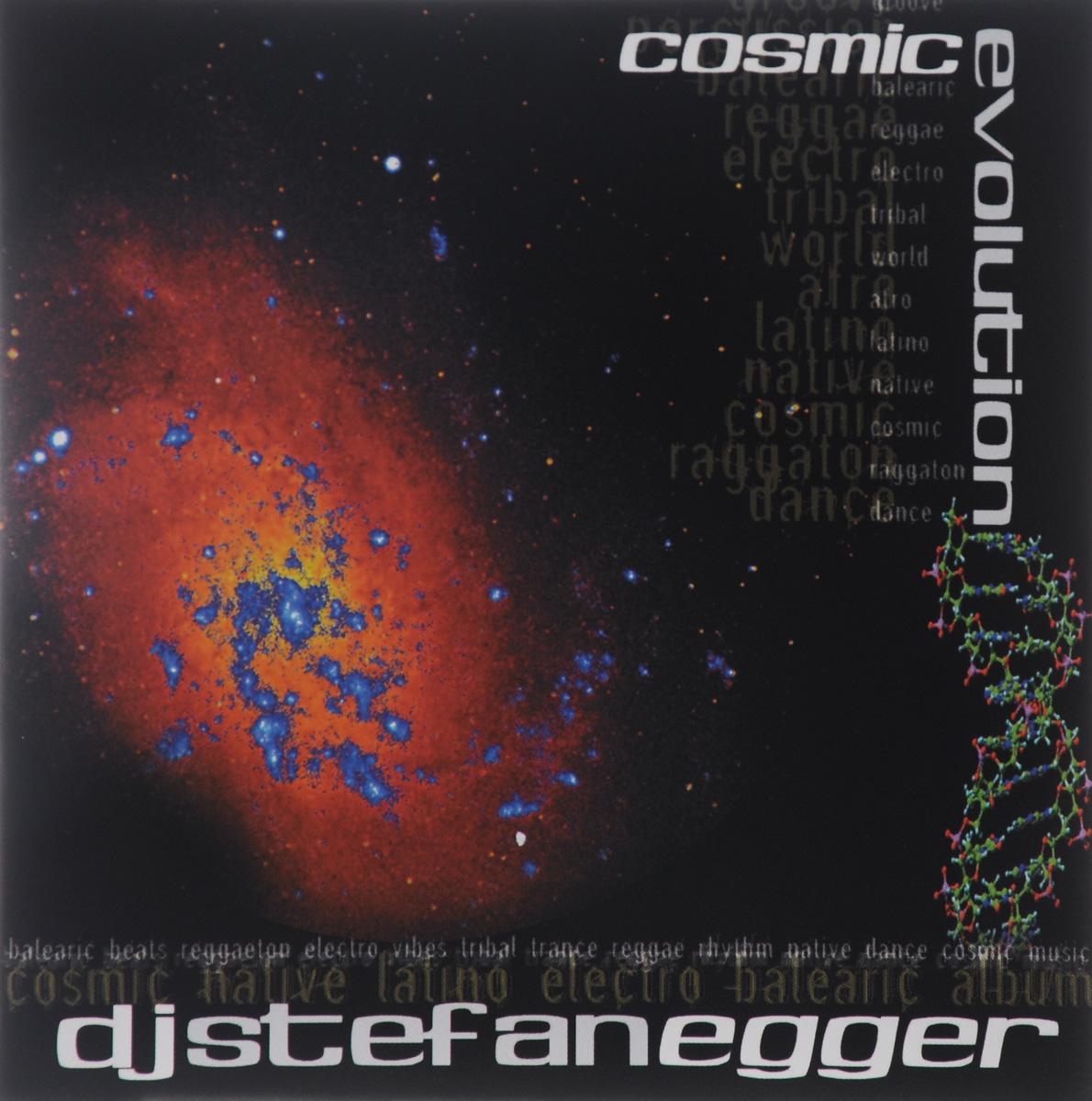 DJ Stefan Egger. Cosmic Evolution 2016 Audio CD