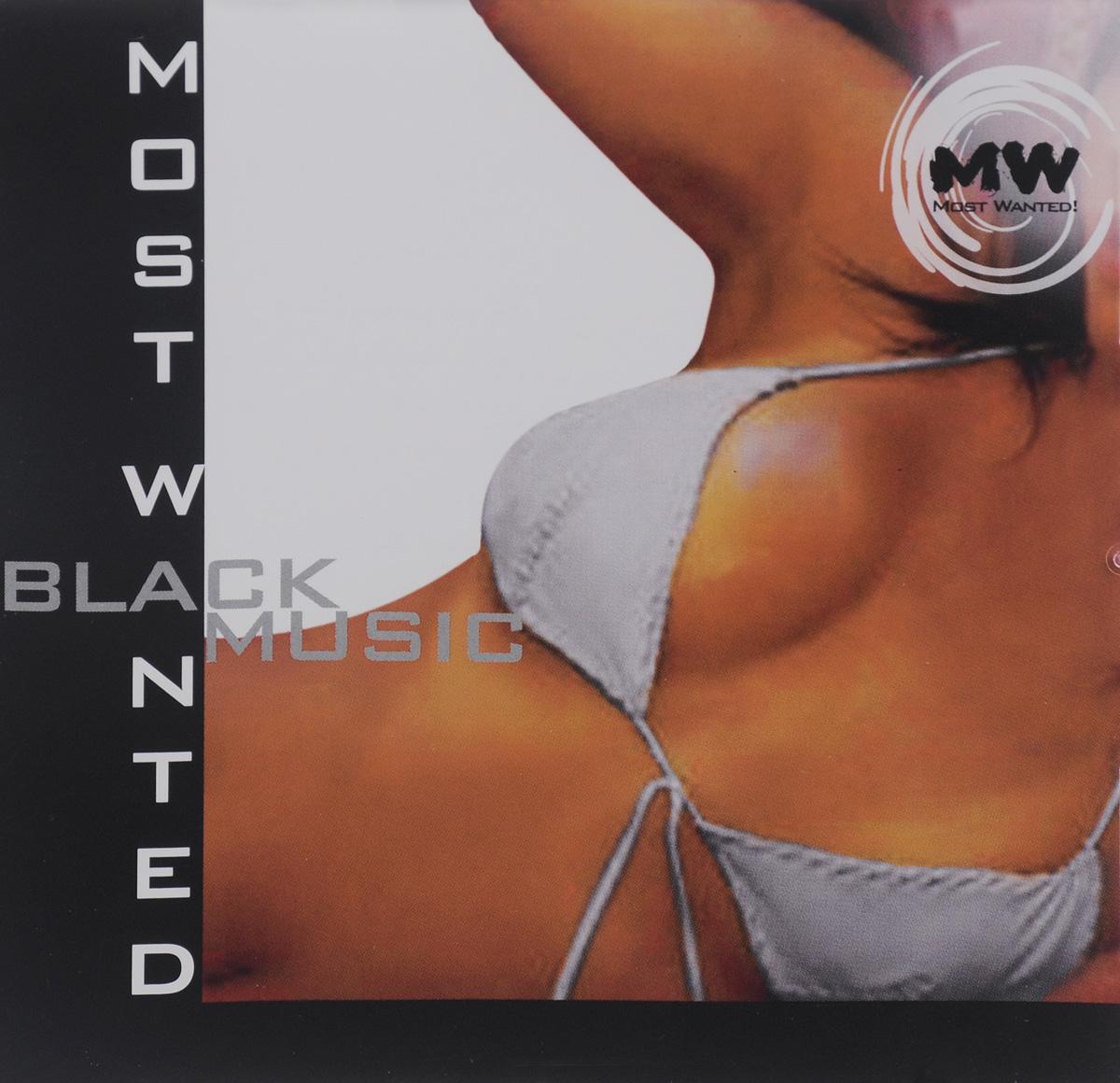 Zakazat.ru Most Wanted. Black Music