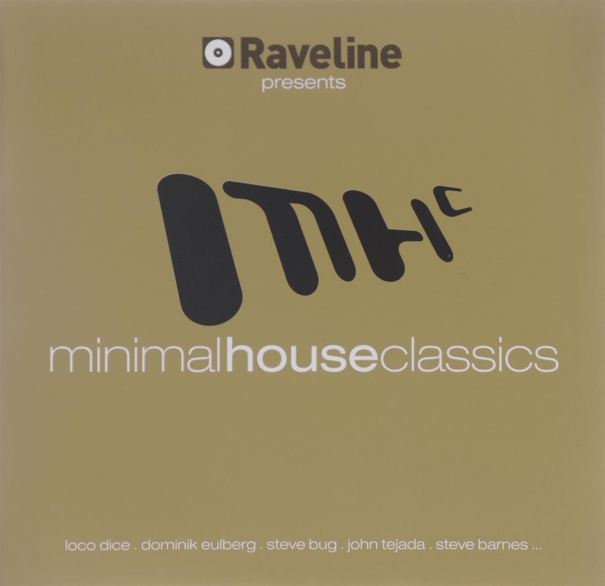Minimal House Classics 2016 2 Audio CD