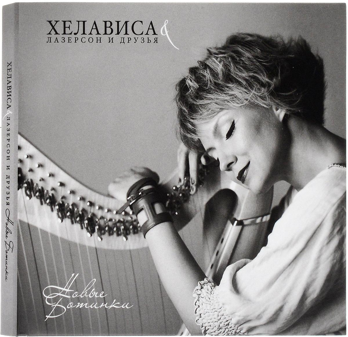 Издание содержит 16-страничный буклет с иллюстрациями и текстами песен на кельтском языке.