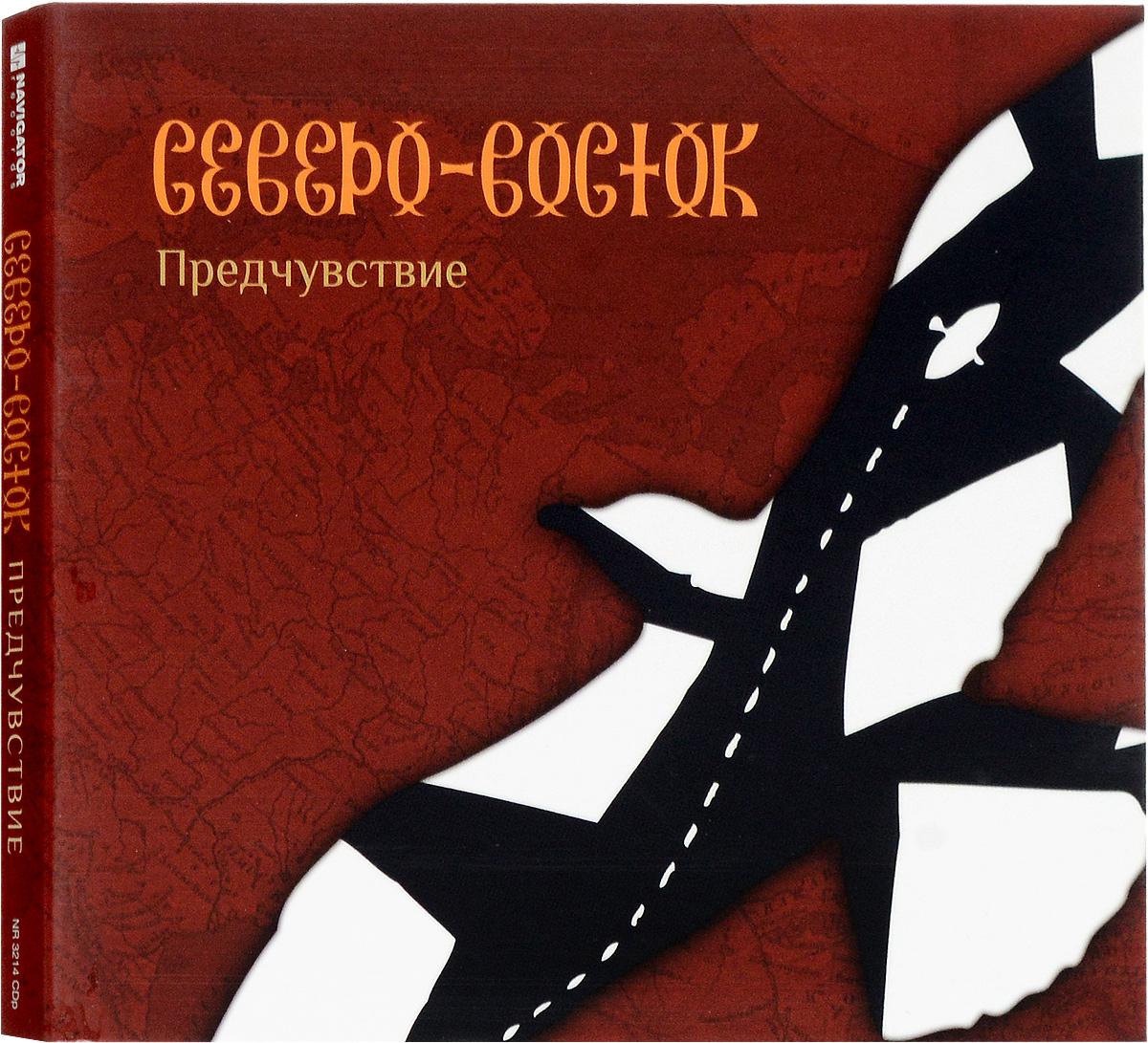 Издание содержит 14-страничный буклет с текстами некоторых песен на русском языке.