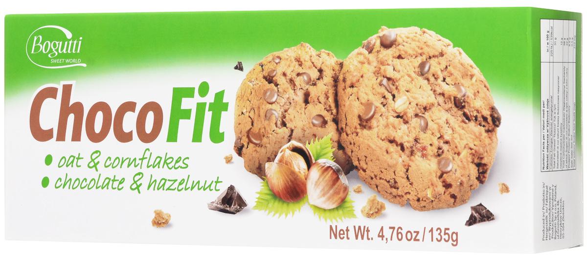 Bogutti Choco Fit печенье с шоколадной и ореховой крошкой, 135 г 13944